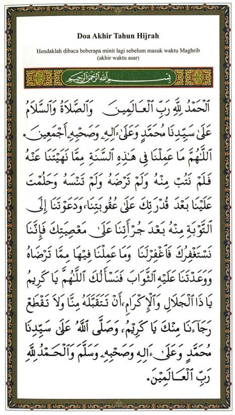 Bacaan Doa Akhir Tahun Hijriyah