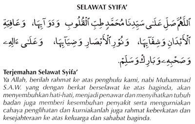 Selawat Syifa