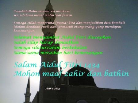 kad raya Masjid_nabawi